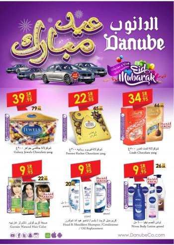 Danube Danube Eid Mubarak Offers in Ksa