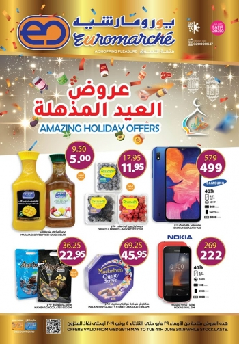Euromarche Euromarche Amazing Holiday Offers