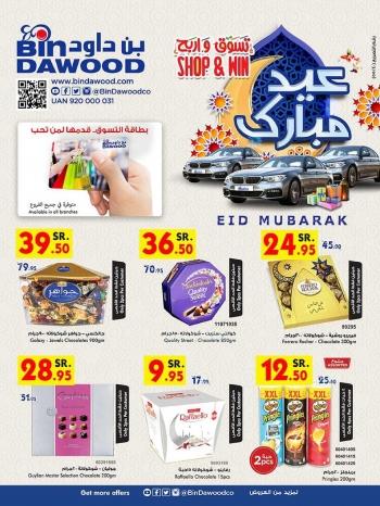 Bin Dawood Bin Dawood Exciting Eid Offers
