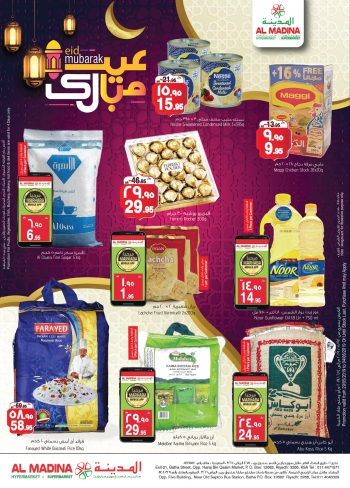 Al Madina Al Madina Hypermarket Eid mubarak Deals