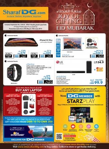 Sharaf DG Sharaf DG  Eid Mubarak Offers In Oman