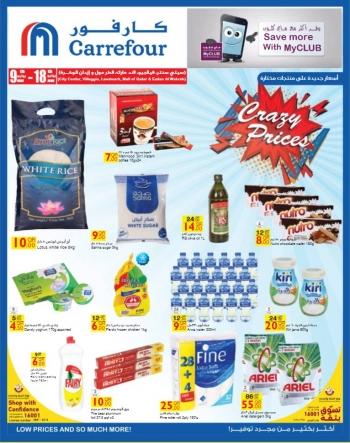 Carrefour Carrefour Hypermarket Crazy Prices