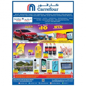 Carrefour Carrefour Best Deal Offers