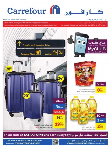 Carrefour Carrefour Great Offers in Oman