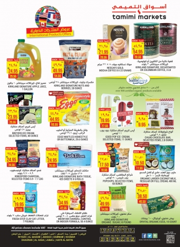 Tamimi Markets Tamimi Markets Great Offers