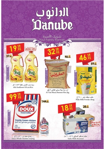 Danube Danube Great Weekend Offers Jeddah