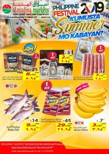 Al Madina Markets Al Madina Markets Philippine Festival Offers