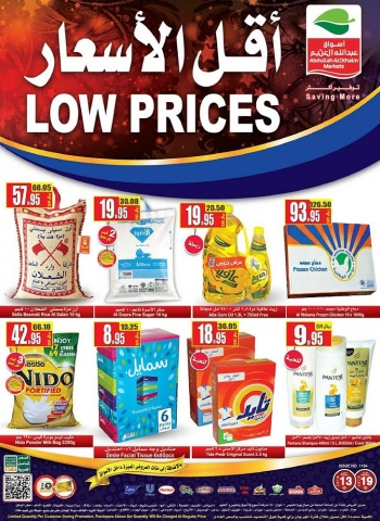 Othaim Markets Othaim Markets Great Low Prices Offers