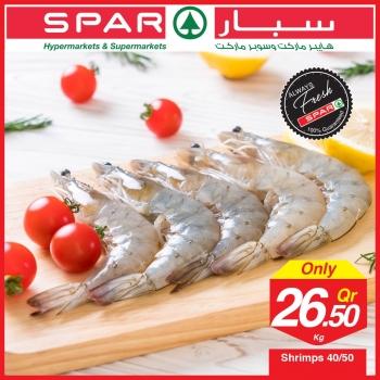 SPAR SPAR Weekend Special Offers
