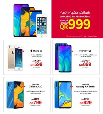 Jarir Bookstore Amazing Smartphone Offers