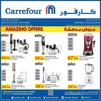 Carrefour Carrefour Amazing Offer