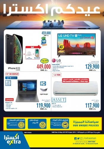 Extra Stores Extra Great Eid Offers