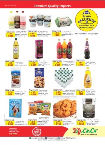 Lulu Lulu Hypermarket Exclusive Deals
