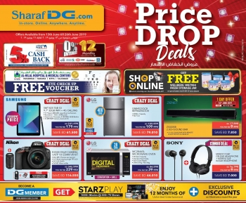 Sharaf DG Sharaf DG Price Drop Deals