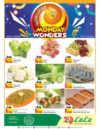 Lulu Lulu Hypermarket Monday Wonders In Kuwait