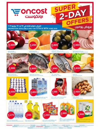 Oncost Oncost Super 2 Days Offers