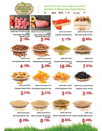 Wholesome Foods Wholesome Foods Special Offers