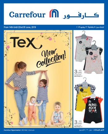 Carrefour Carrefour Summer Collection Offers