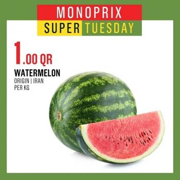 Monoprix Monoprix Great Deals