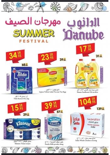 Danube Summer Festival Offers Riyadh
