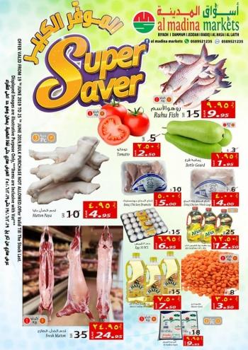 Al Madina Markets Al Madina Markets Super Saver Offers