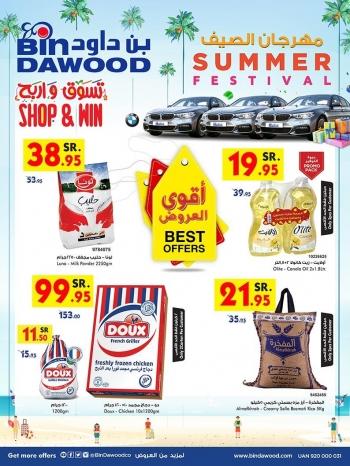 Bin Dawood Bin Dawood Summer Festival Offers Jeddah