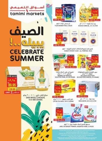 Tamimi Markets Tamimi Markets Celebrate Summer Offers