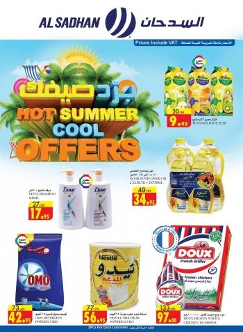 Al Sadhan Stores Al Sadhan Hot Summer Cool Offers