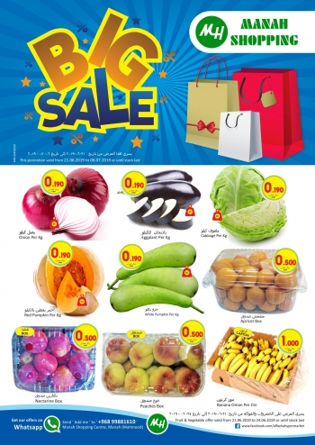 Al Fayha Hypermarket Al Fayha Hypermarket Big Sale Offers