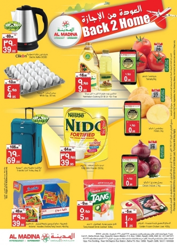 Al Madina Al Madina Hypermarket Back 2 Home