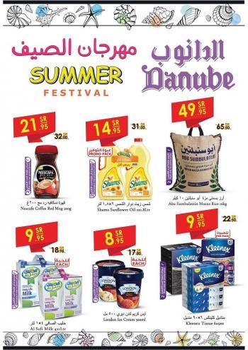 Danube Summer Festival Offers in Jeddah