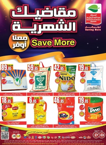 Othaim Markets Abdullah Al Othaim Markets Weekly Offers