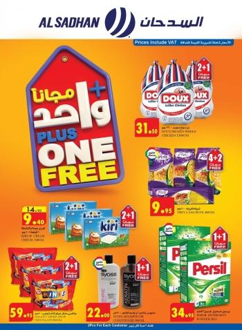 Al Sadhan Stores Al Sadhan Stores Plus One Free Offers