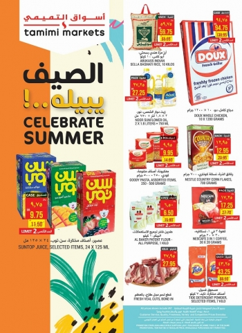 Tamimi Markets Tamimi Markets Celebrate Summer Deals
