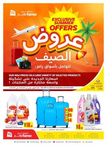 Ramez Exclusive Summer Offers