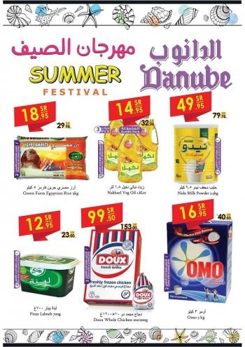 Danube Danube Riyadh Summer Festival Offers