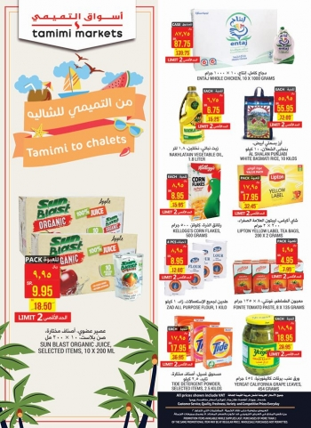 Tamimi Markets Tamimi Markets Great Weekly Offers