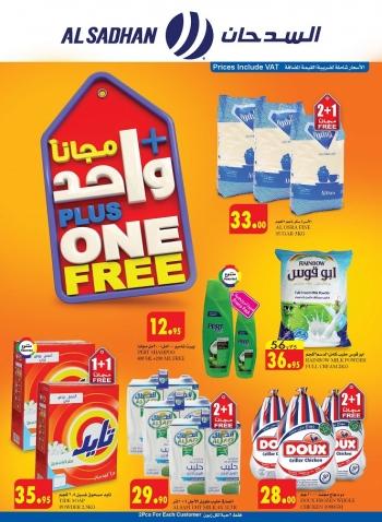 Al Sadhan Stores Al Sadhan Stores Plus One Free Great Offers