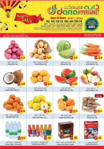 Dana Hypermarket Exclusive Deals @ Dana Hypermarket