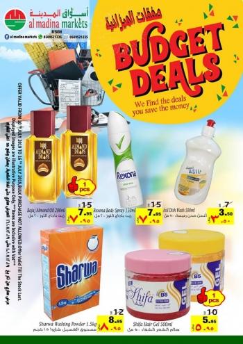 Al Madina Markets Al Madina Markets Budget Deals