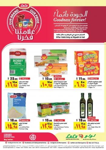 Lulu Hypermarket Offers and Promotions in KSA