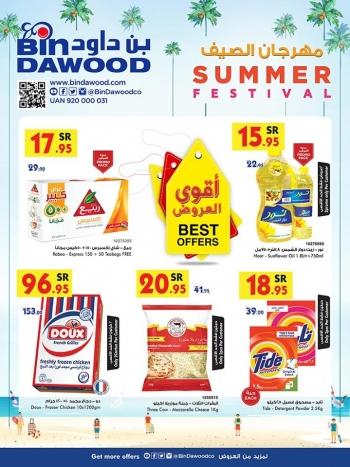 Bin Dawood Bin Dawood Jeddah Best Offers