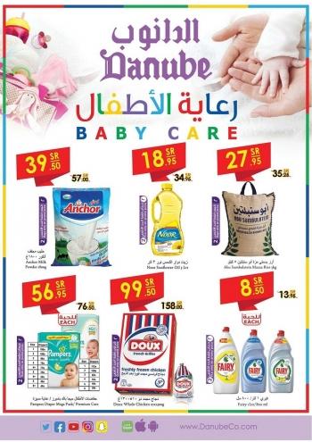Danube Danube Baby Care Offers