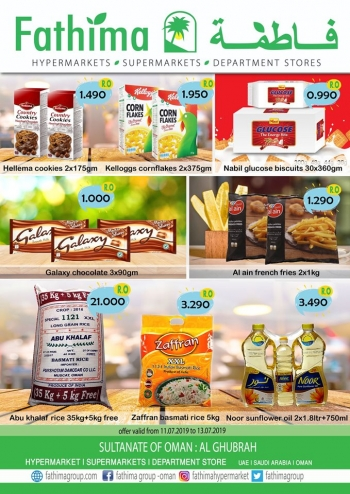 Fathima Hypermarket Offers and Promotions in Oman