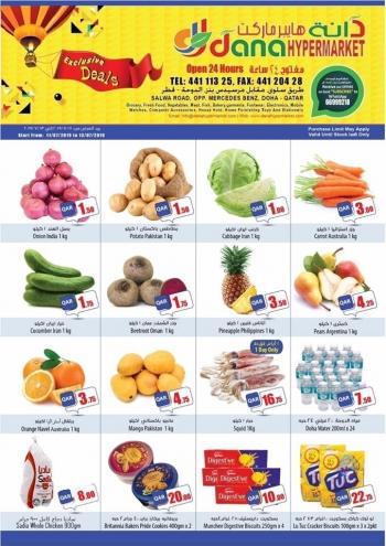 Dana Hypermarket Dana Hypermarket Great Weekend Offers