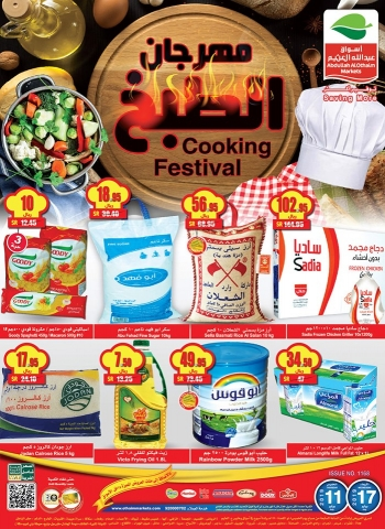 Othaim Markets Al Othaim Markets Cooking Festival Offers
