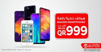 Jarir Bookstore Jarir Bookstore Amazing Prices on Smartphones