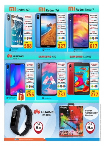 Al Rawabi Electronics Al Rawabi Electronics Summer Special Offers