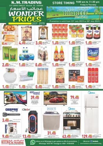KM Trading Wonder Prices Offers Salalah