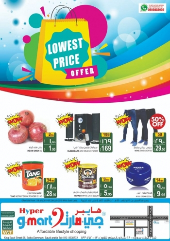 Gmart Hyper Gmart  Lowest Price Offers